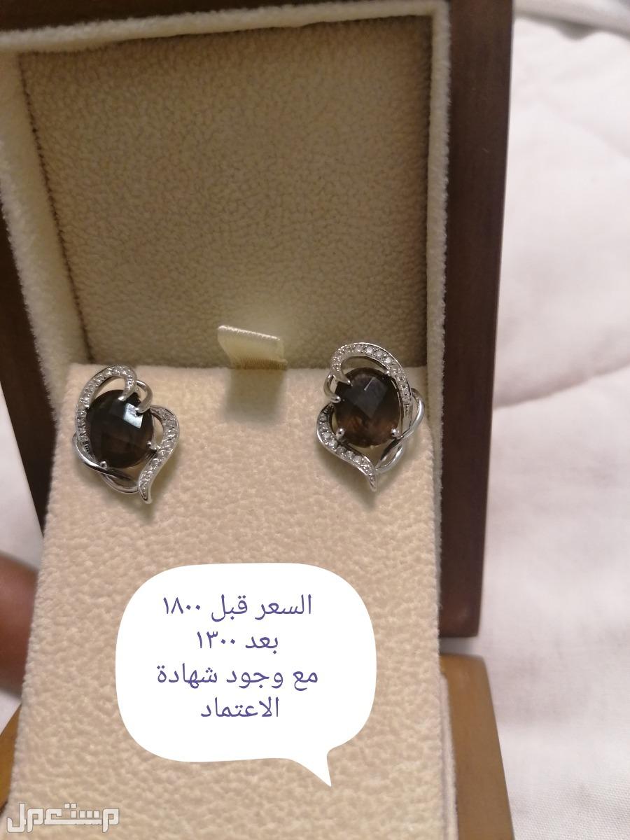 الماس للبيع بحاله ممتازه مع شهادة اعتماد