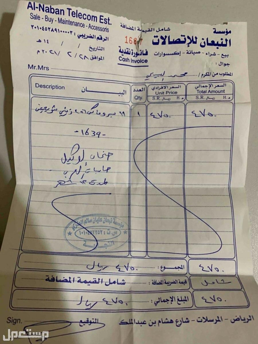 ايفون 11 برو ماكس شرحتين اتصال