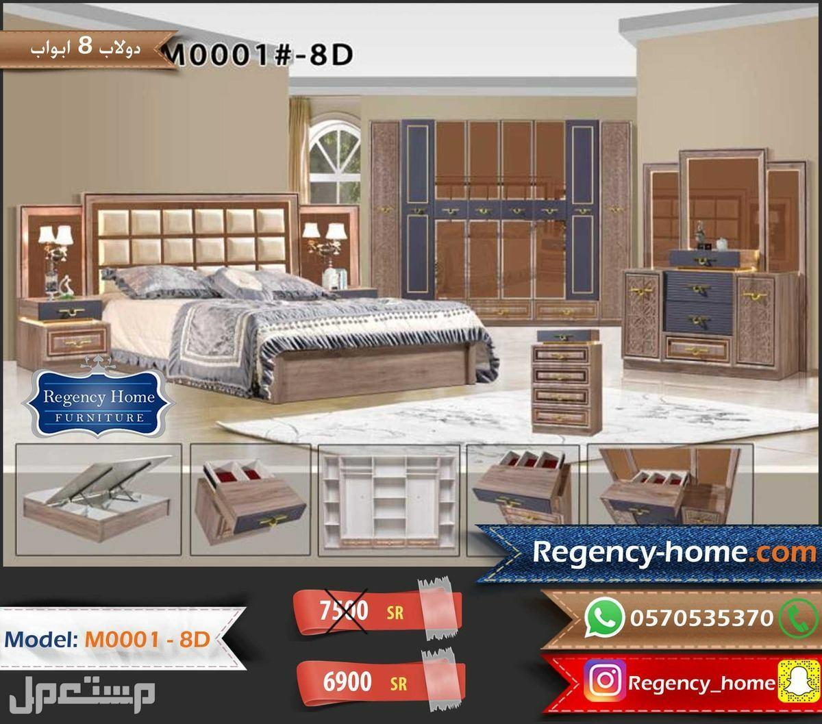 غرفة نوم راقية بدولاب كبير بسعر مخفض غرفة نوم راقية بدولاب كبير بسعر مخفض