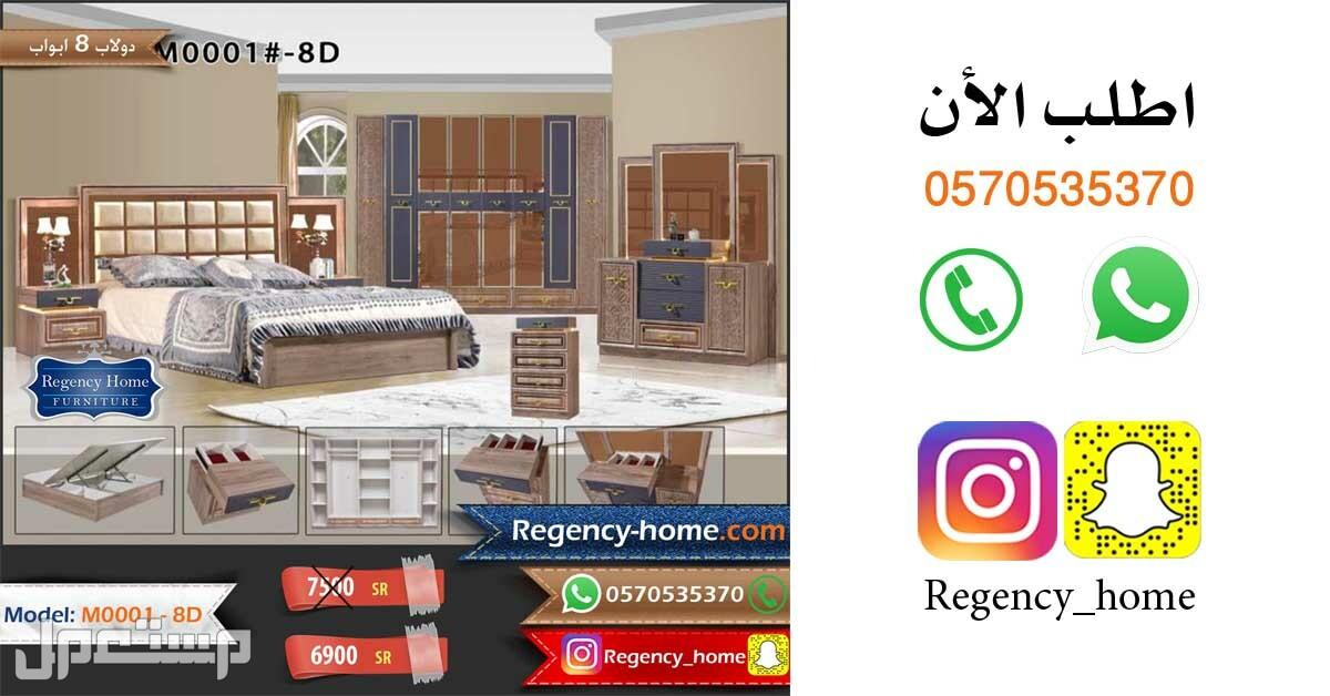 غرفة نوم راقية بدولاب كبير بسعر مخفض غرف نوم راقية بدولاب كبير بسعر مخفض