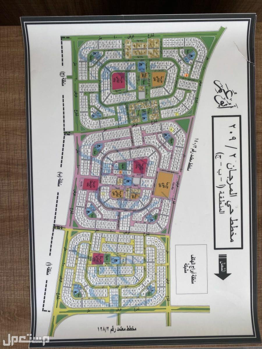للبيع أرض بمخطط المرجان 209