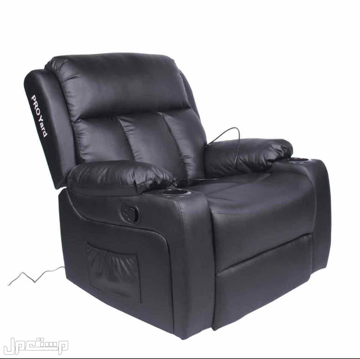 كرسي مساج كرسي راحة واسترخاء