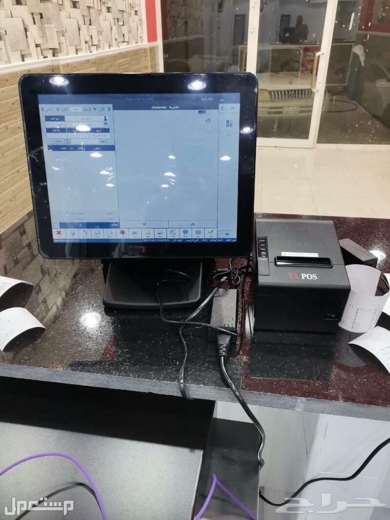 مؤسسة طيف الالماس التجارية للانظمة الامنية تقدم جهاز و سستم كاشير مطاعم او