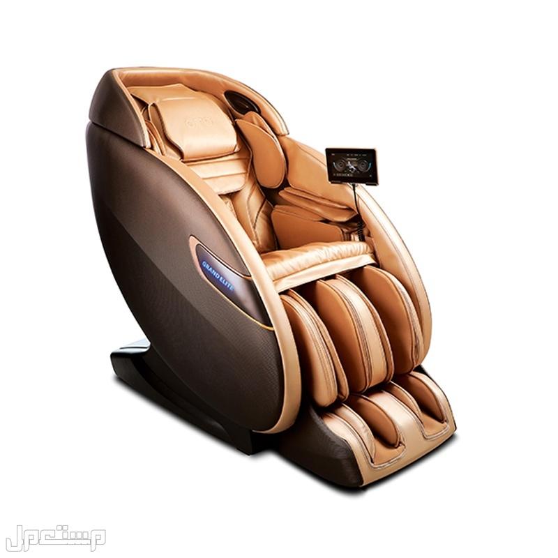 كرسي مساج جراند