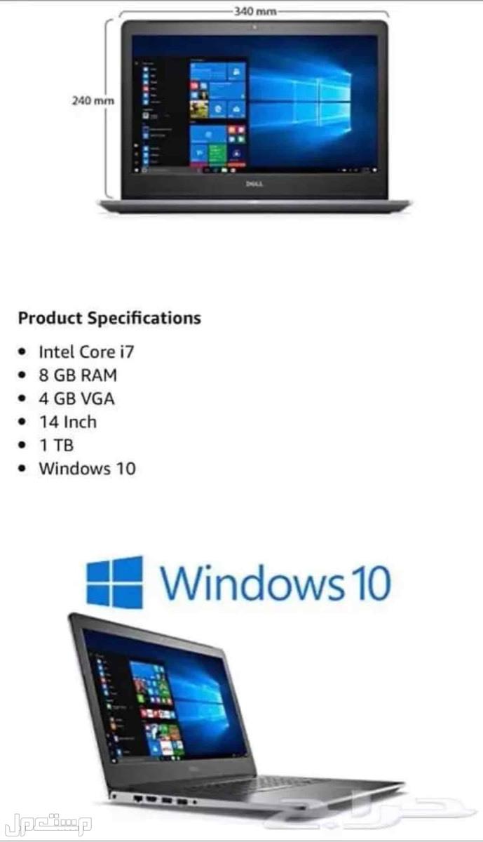 لاب توب ديل فوسترو 5468 استخدام خفيف Dell vostro 5468 core i7