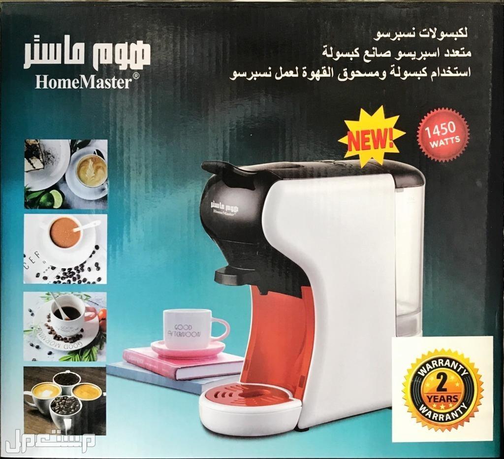 ماكينة كبسولات القهوة 3×1
