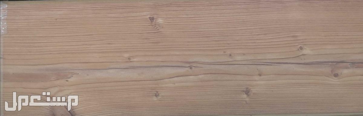 باركيه المانى وستائر خشبيه