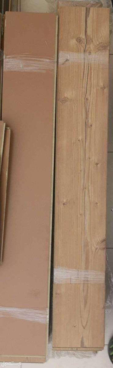 باركيه ارضيات المانى وستائر مكتب خشبيه