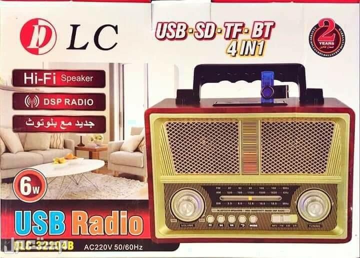 راديو تراثي مع مشغل USB