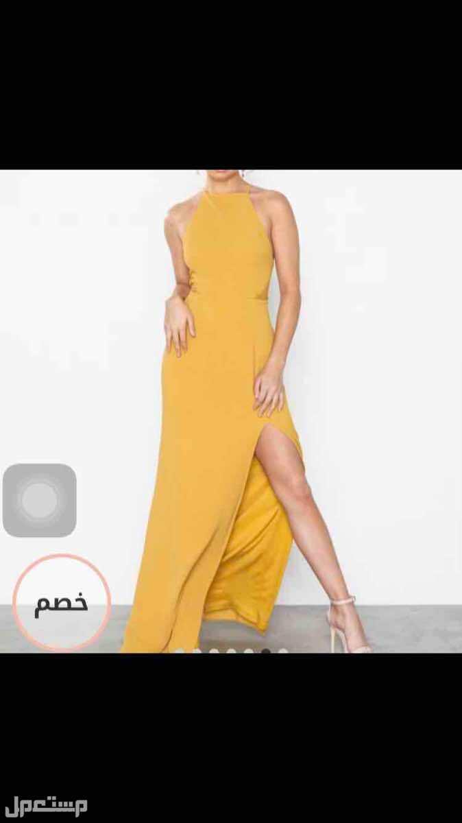 فستان اصفر جديد