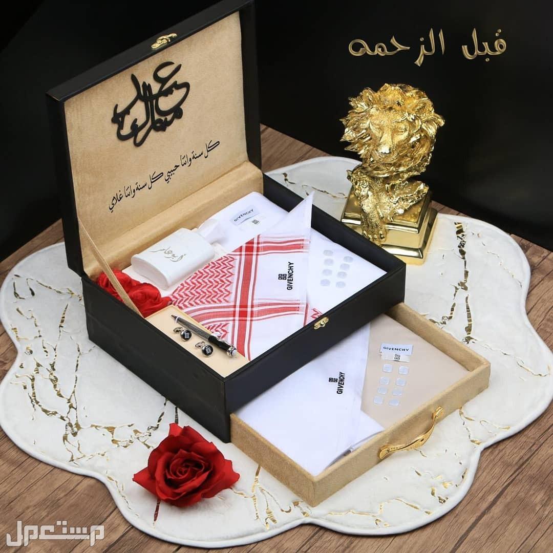 ارقى الهدايا الملكيه بكس ملكي دورين من جفنشي قماشين مع شماغين باسعار مميزه