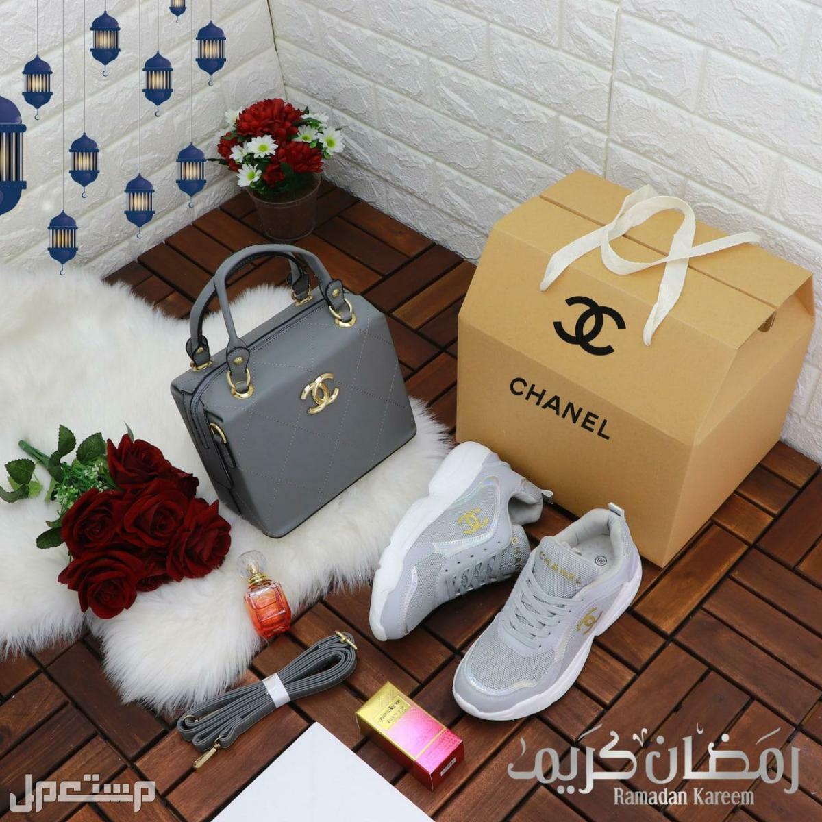 شنطة شانيل الجديده مع شوز رياضي مميز
