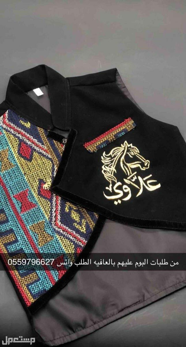 ملابس العيد للاطفال
