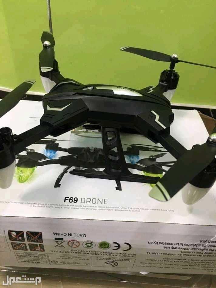 طائرة رباعية بالكاميرا موديل drone f69 Discovery 2 باقي عدد محدود داخل جدة