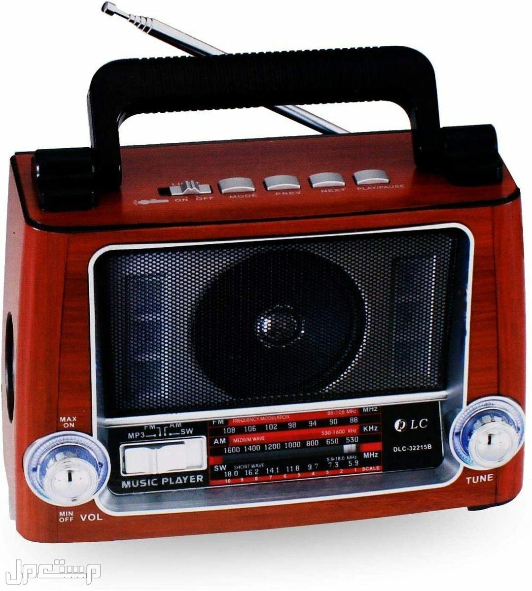 راددديو محمول بتقنية بلوتوث