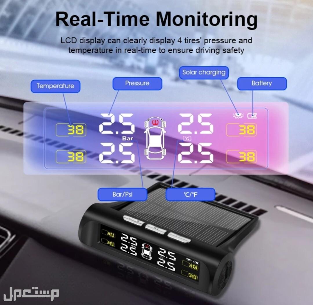 جهاز مراقبة حرارة وضغط الاطارات