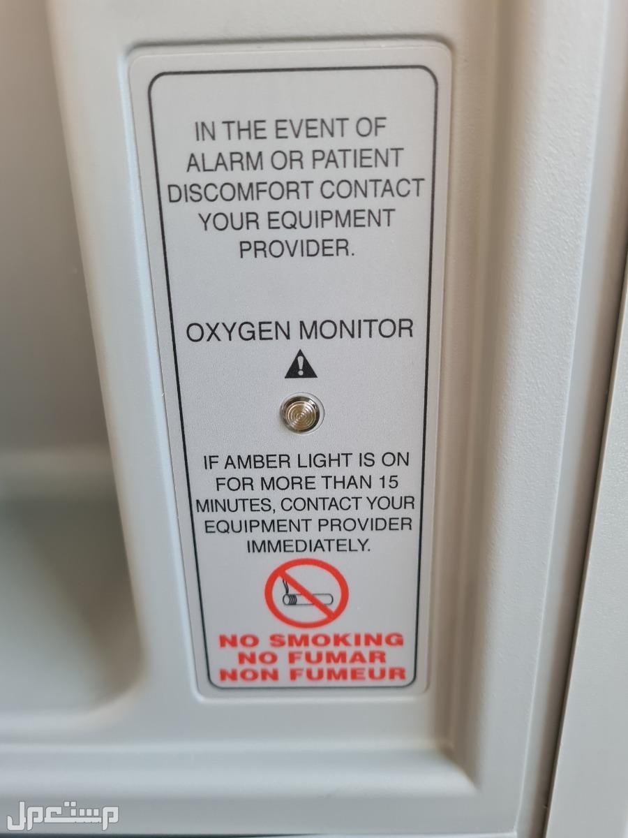 جهاز اوكسجين