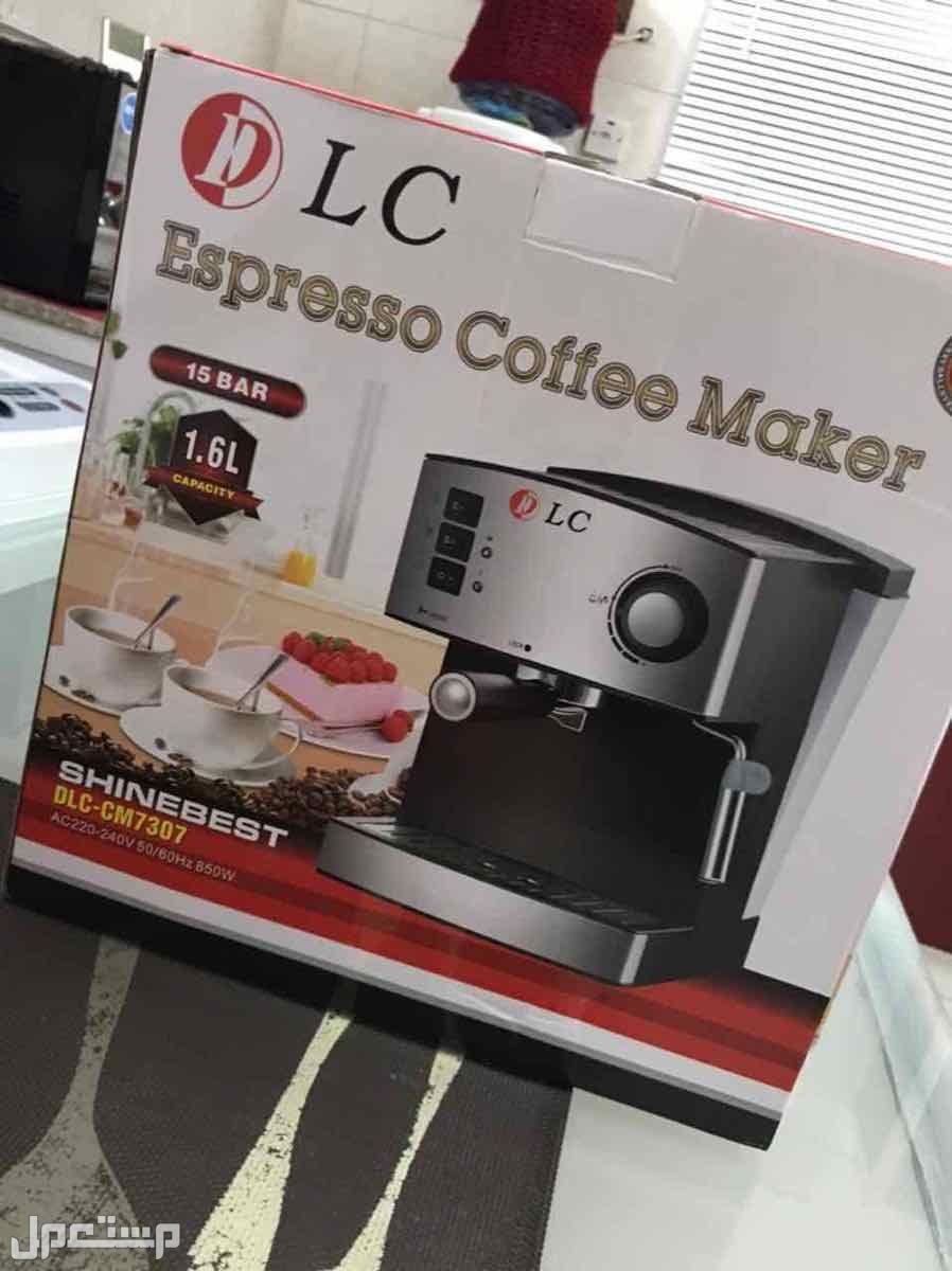 صانعة قهوة اسبرسو
