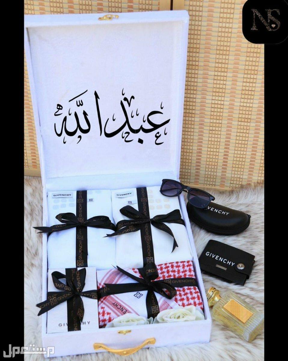 بكس قماش مع شماغ جيفنشي من اجمل الهدايا وارقى الخامات