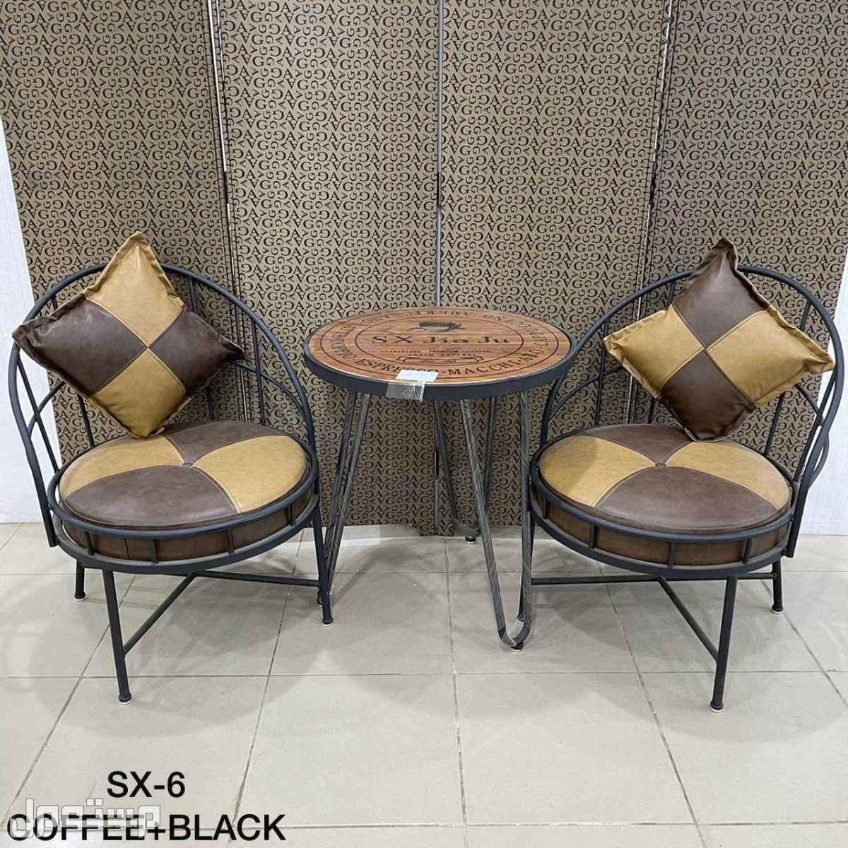 طقم كرسين مع طاولة