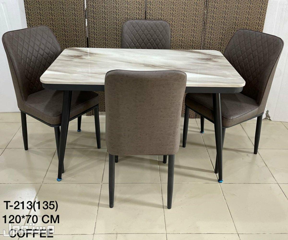 عرض 🤗🤗🤗خاص طاولة رخام شكل شيك وخامة ممتازة