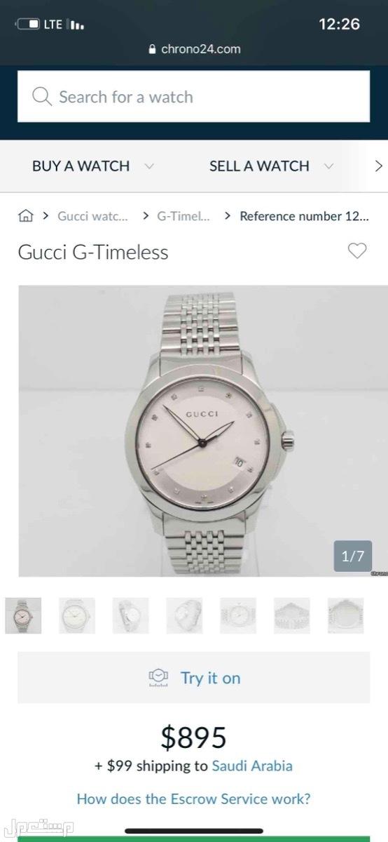 ساعة يد ماركة gucci قوتشي اصليه صناعه سويسريه سعر الساعه الجديده