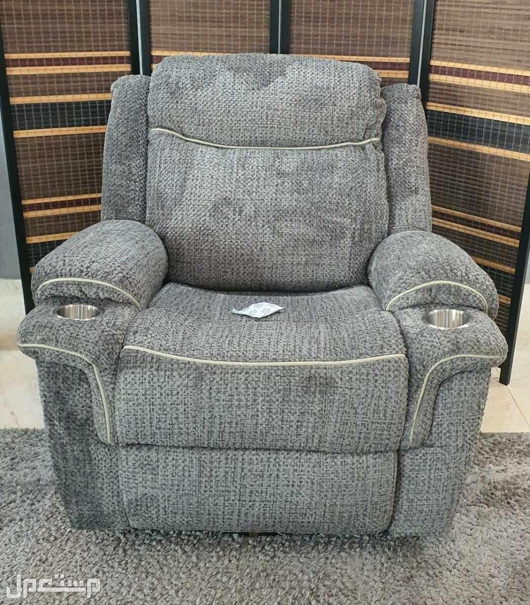 كرسي استرخاء مساج