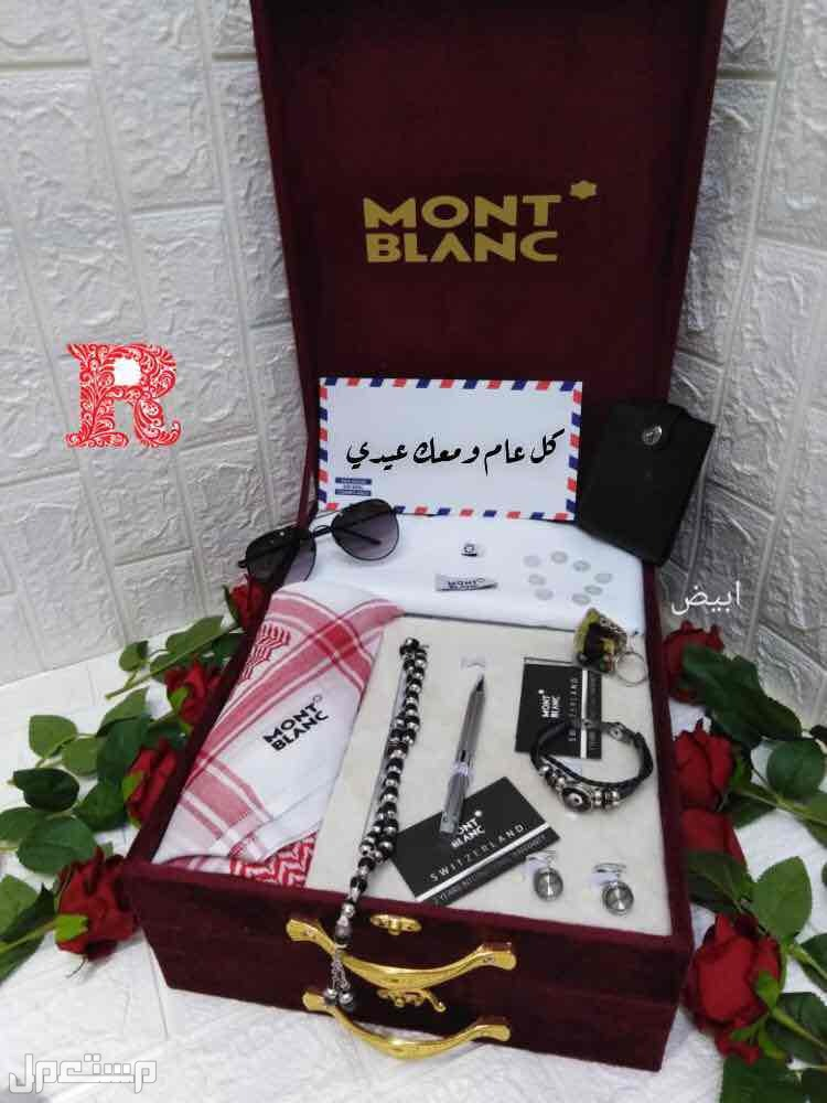 بوكس هدايا رجالي دنهل مونت بلانك جفنشي قماش شماغ قلم كبك  ميداليه نظاره