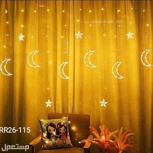 ستارة ليد بمناسبة رمضان