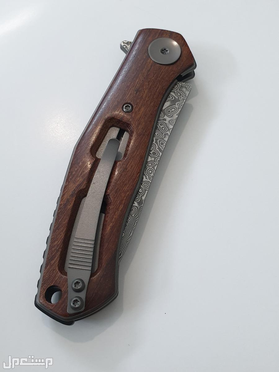 سكين جيب