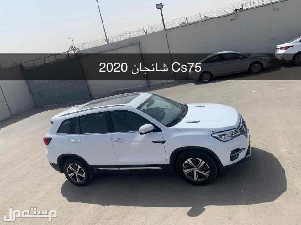 شانجان CS75     2020 مستعملة للبيع