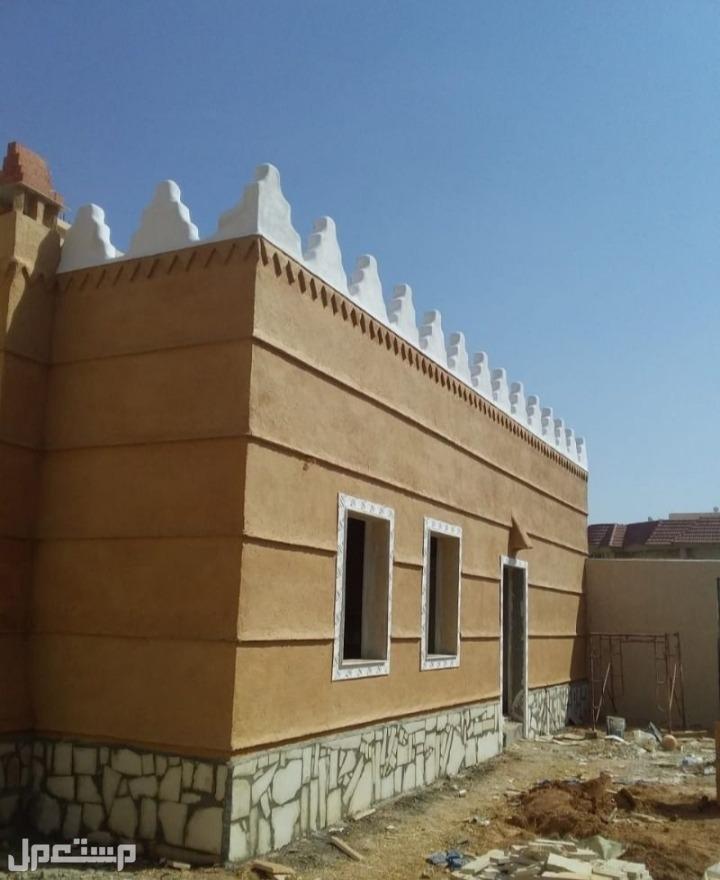 مقاول بيوت الطين وجميع التراث والحجر الطبيعي