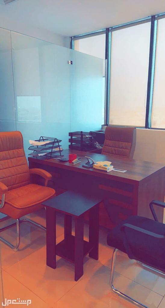 مكاتب ديار الريم للمكاتب المشتركة لللايجار