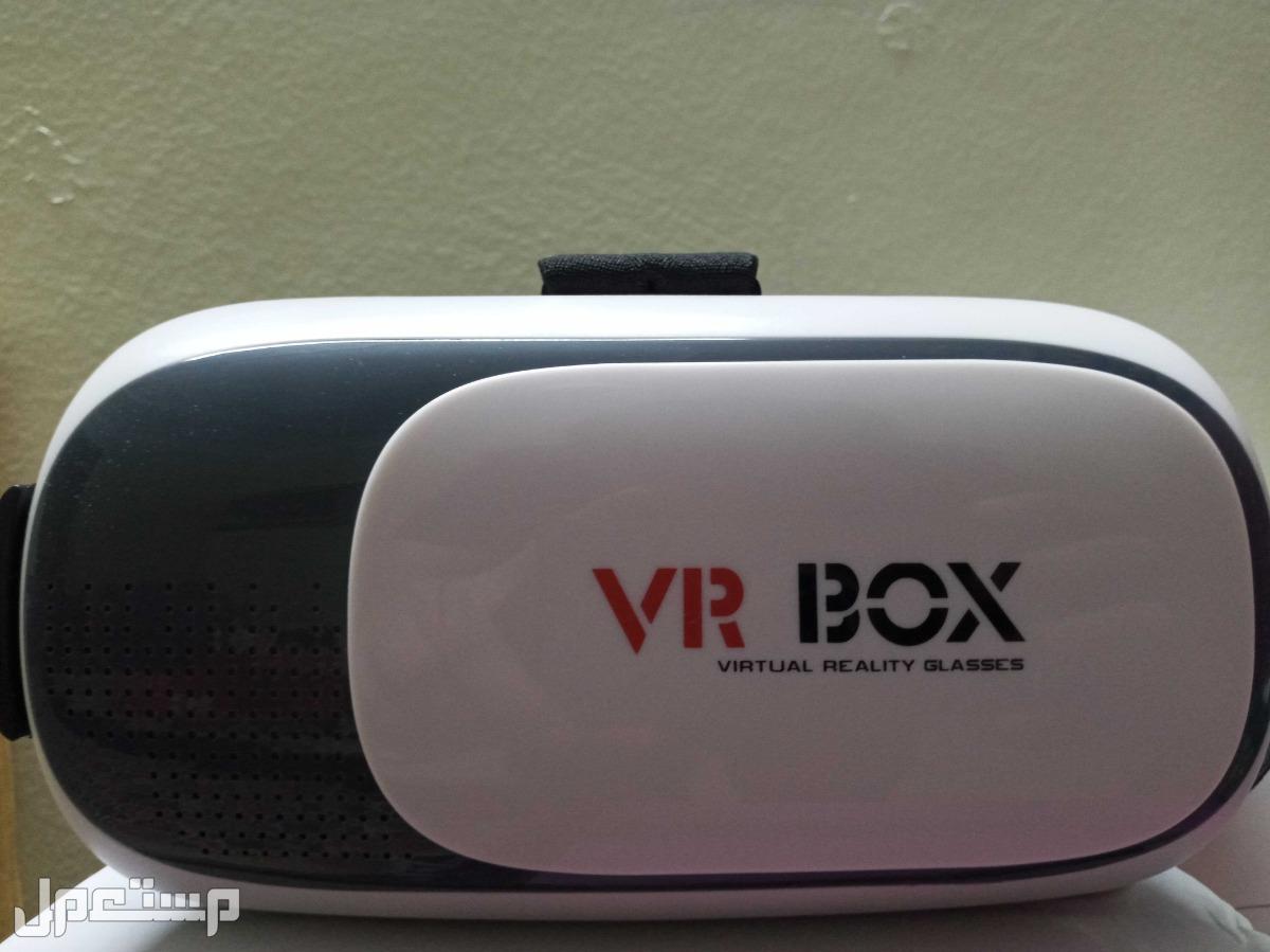 نظارة الواقع الافتراضي vr box مستعمل