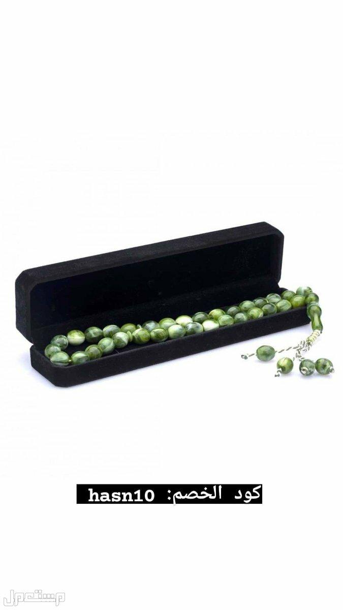 سبحة مموجة خضراء
