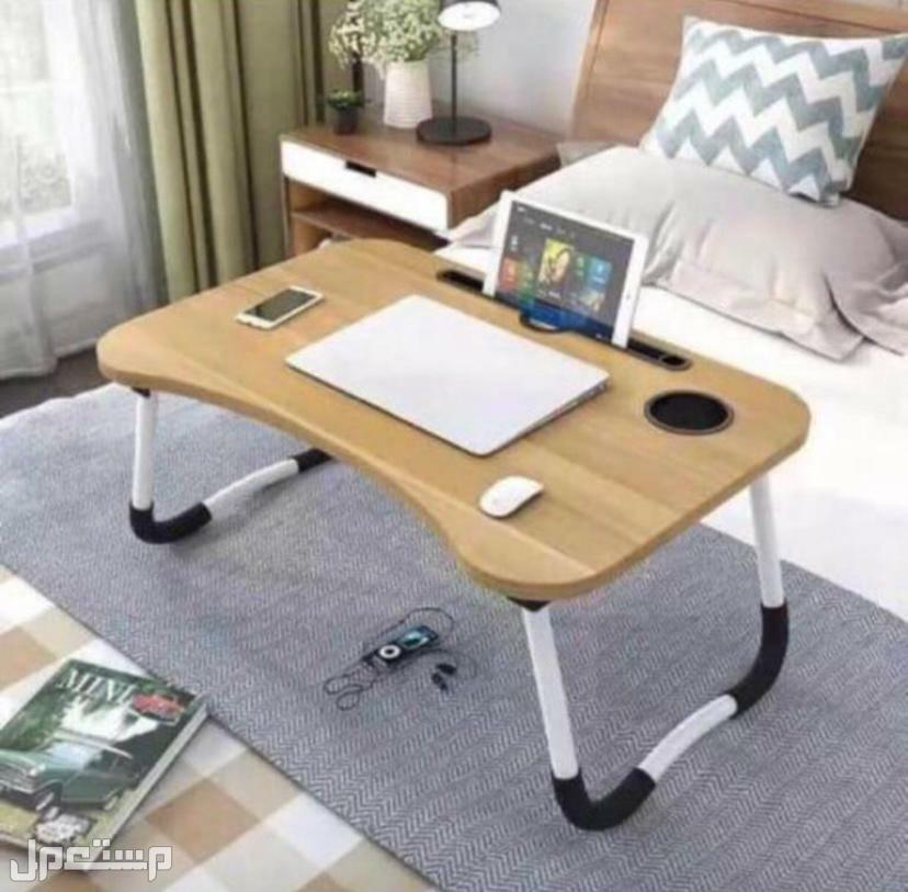 طاولة متعددة الاستخدامات متوفره لفترة محدوده