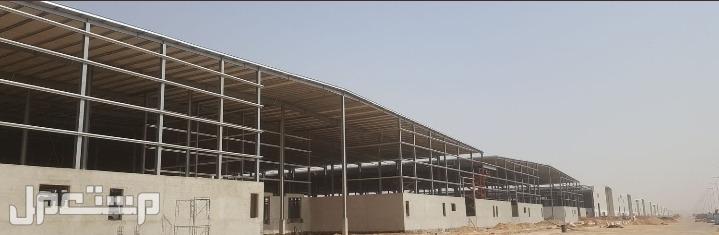 مقاول مستودعات مصانع ترميم المقاول ابو محمد0506694204