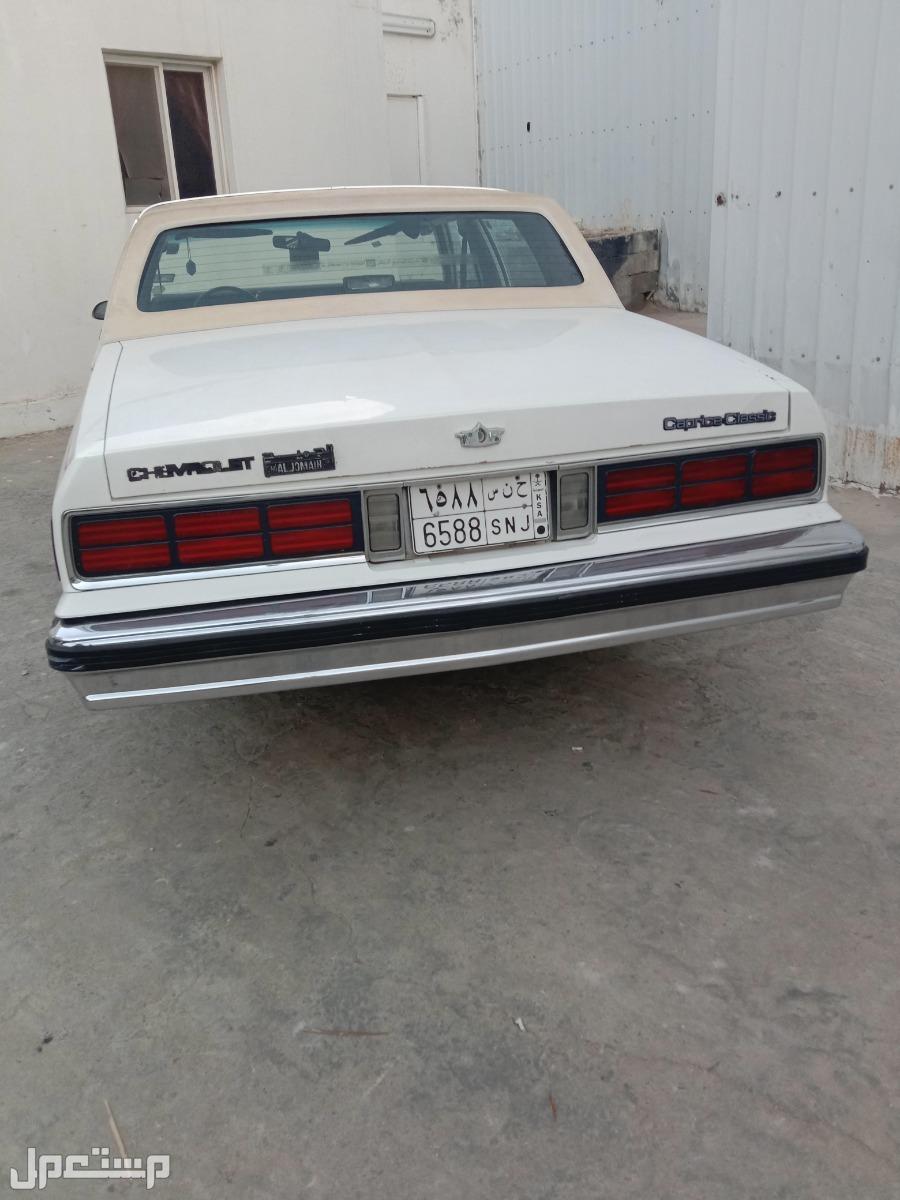 شفروليه كابرس 1990 مستعملة للبيع