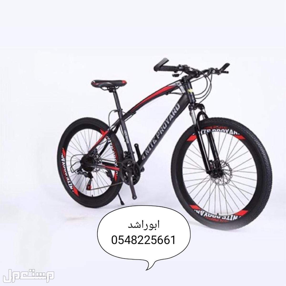 دراجات وسكلات هوائية بايثون هجين