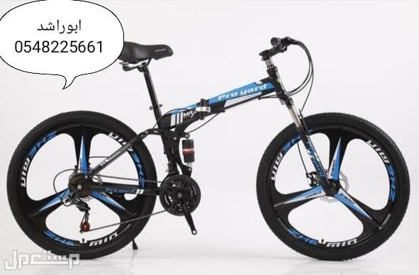 دراجه هوائيه سيكل رياضي لاند روفر فيوجن