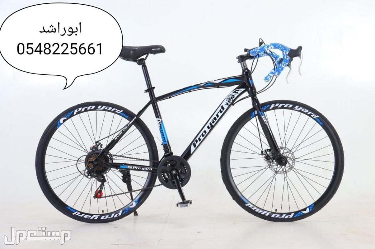 دراجات رياضة وسكلات هوائية جاكور رود مع 13 هديه