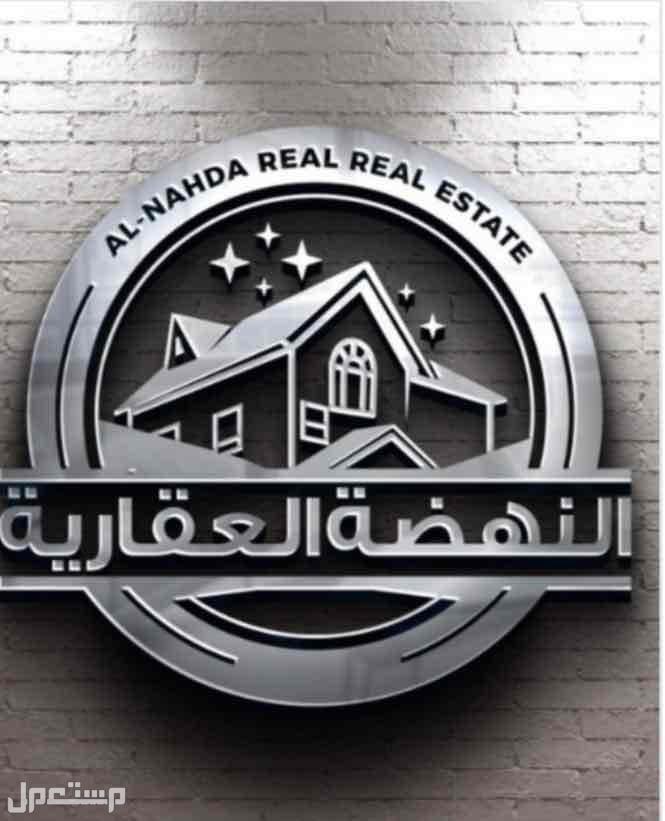 للبيع  أرض بمخطط الصوارى 43/2بالعزيزية بالخبر