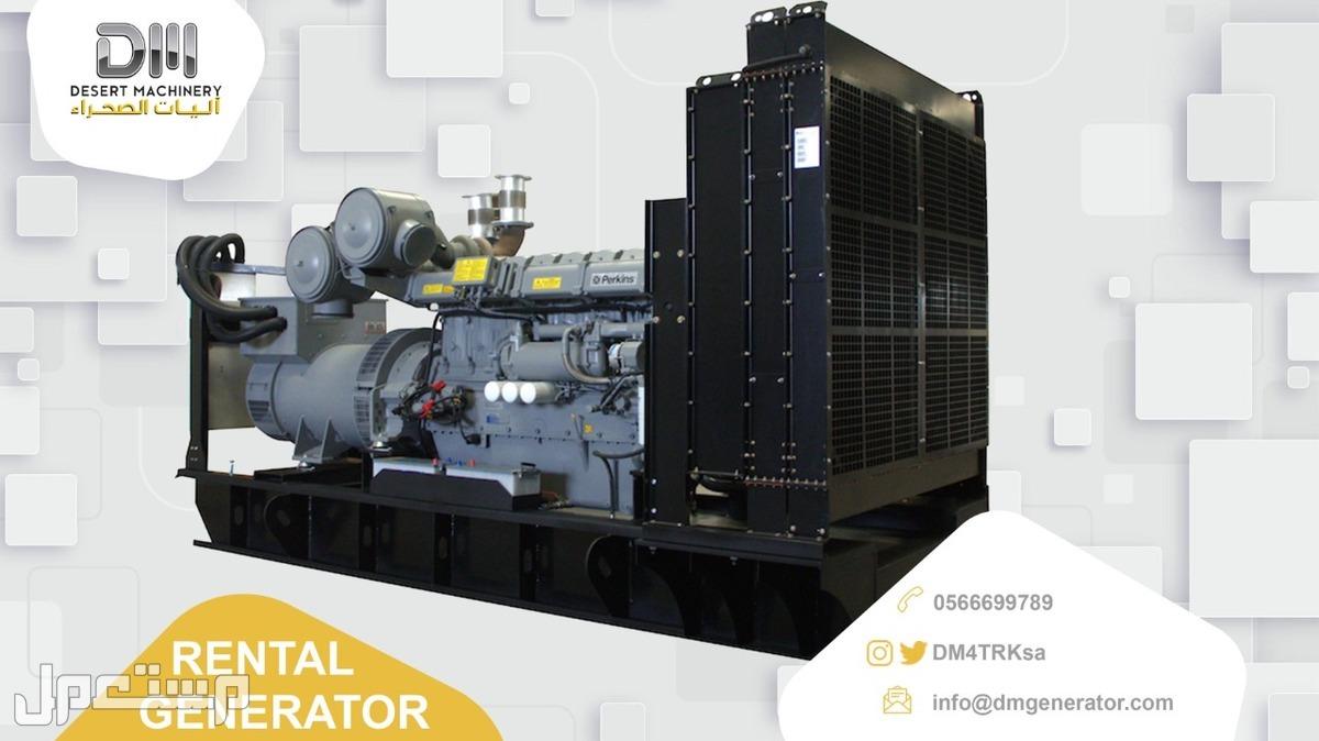 مؤسسة أليات الصحراء لتأجير المولدات الكهربائية