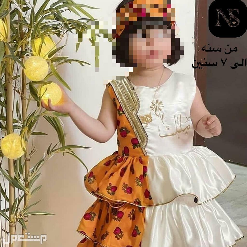 فساتين رمضانية بناتي