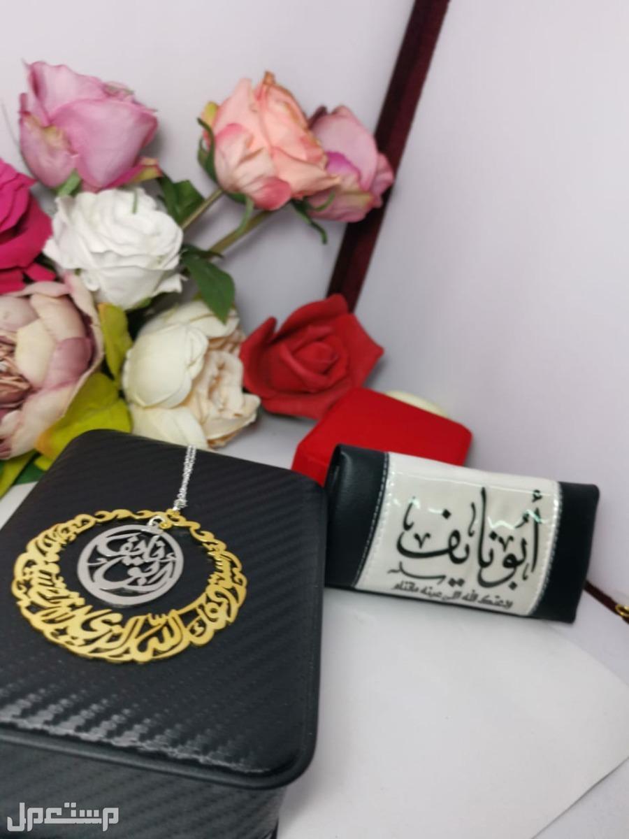 هدايا راجالية ونسائية حسب الطلب