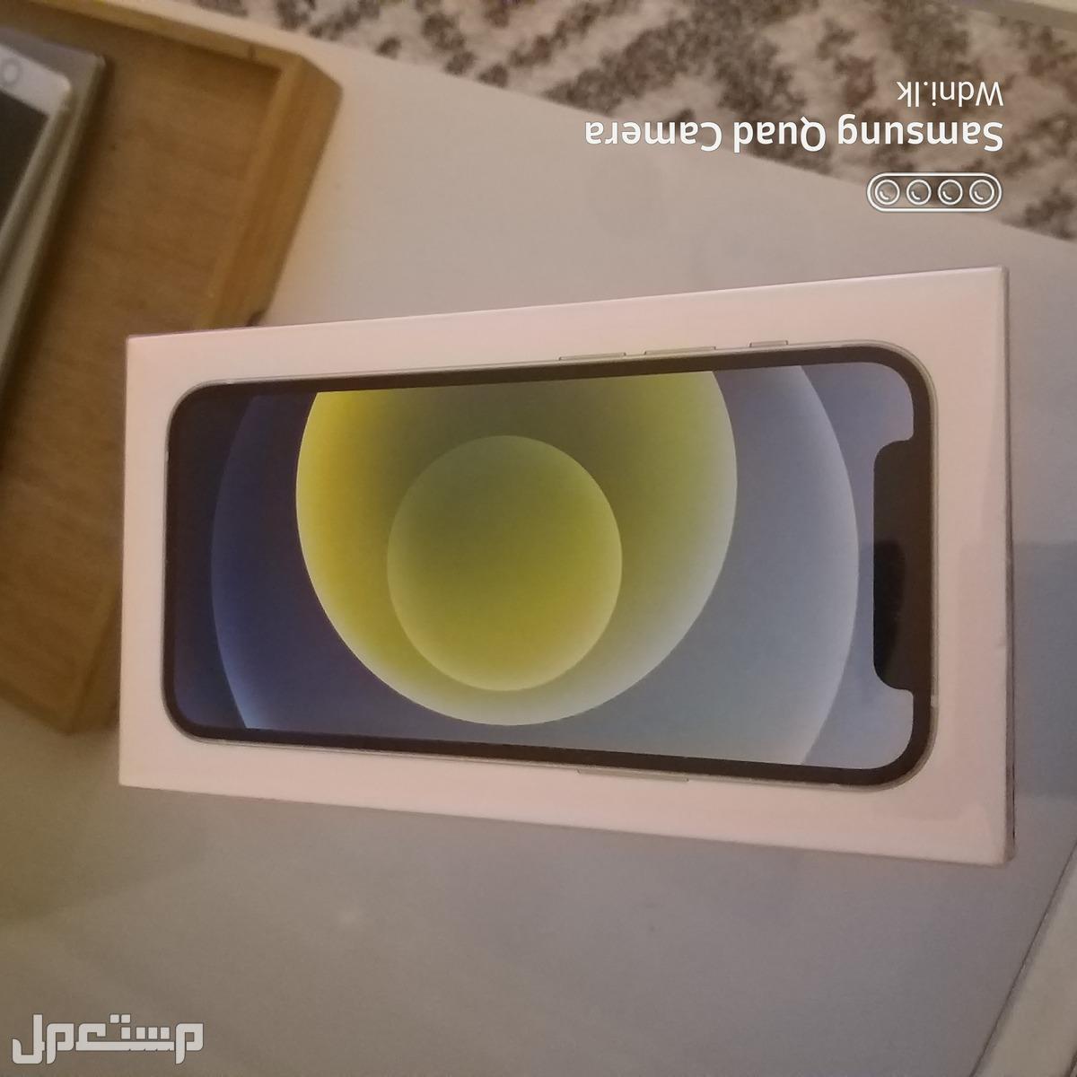 ايفون 12 mini للبيع