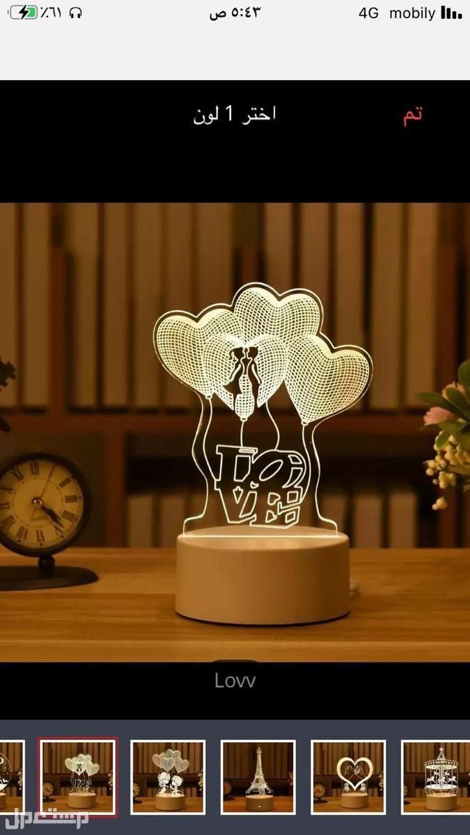 إضاءة مجسم ثلاثي الأبعاد