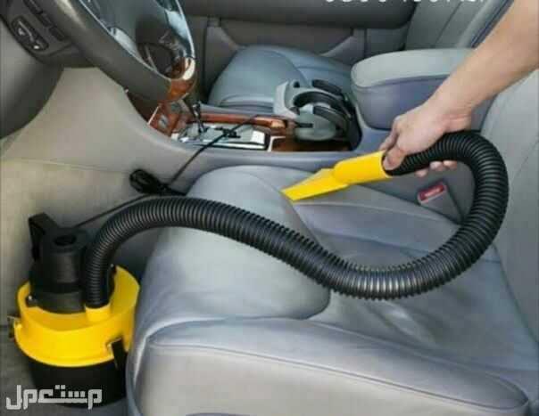 مكنسة برميل صغيرة قوية تقوم  بتنظيف السياره من الداخل وشفط جميع  الاتربه