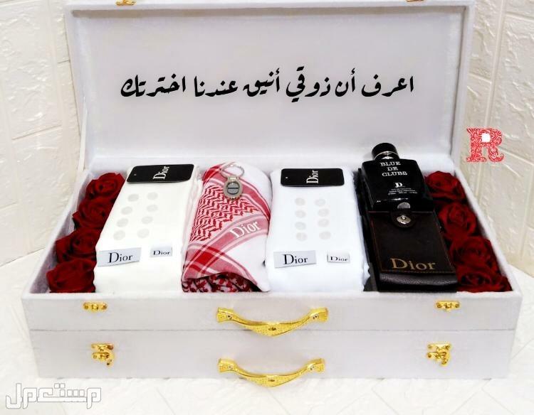 بكس هدايا العيد الملكية # توصيل لجميع المدن
