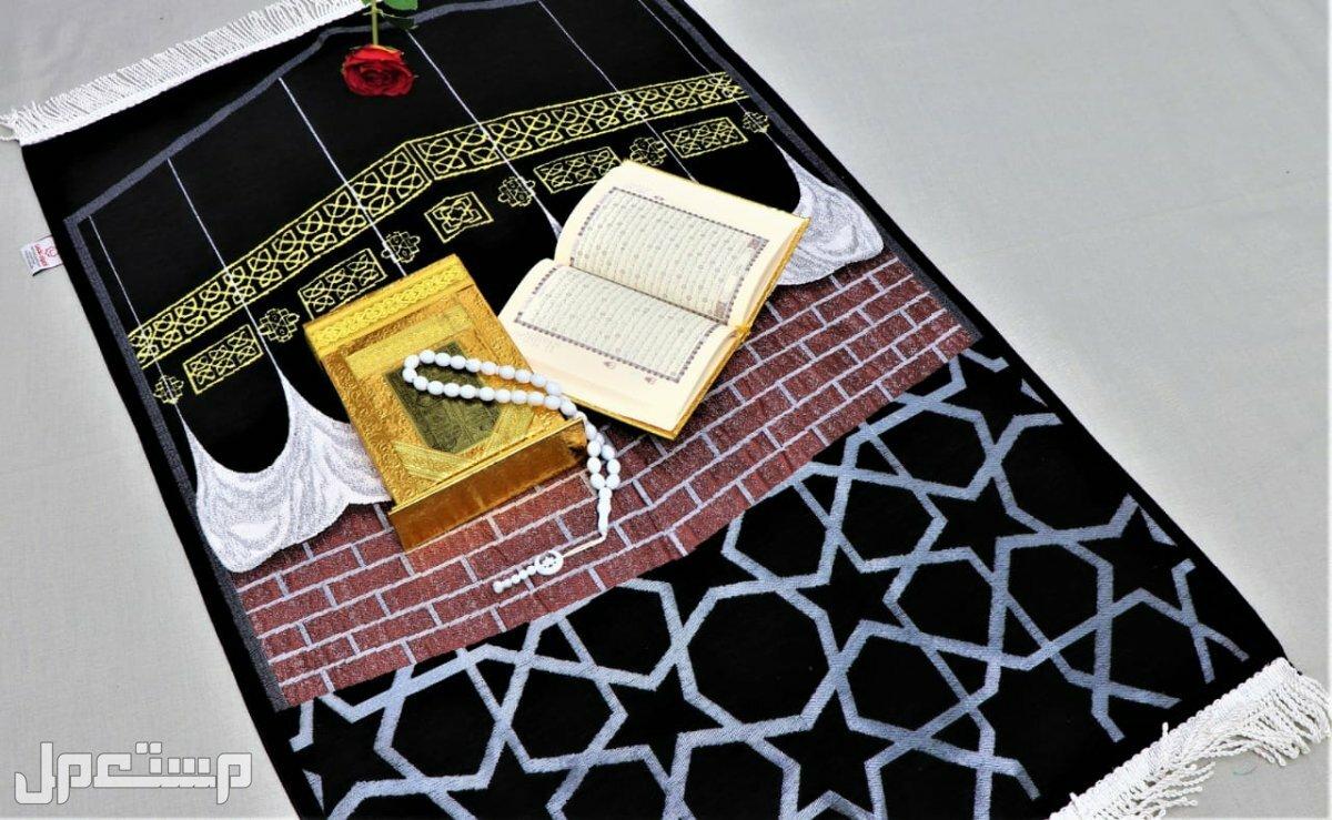 بكس هدايا نسائي رمضاني